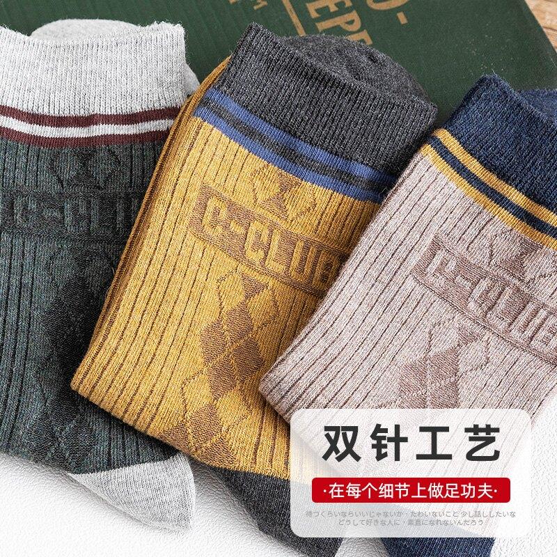 億衡襪子男中筒襪秋冬男士商務襪暗花英倫風雙針男襪純棉透氣吸汗 雙十一搶先購