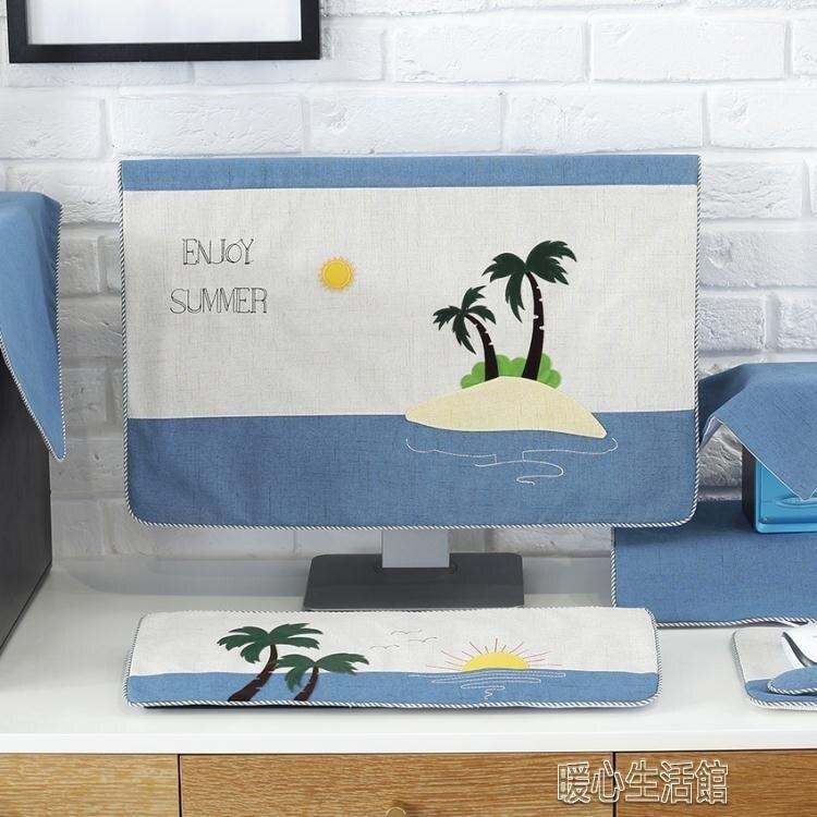 布藝椰子樹電腦防塵罩台式蓋布螢幕套裝飾顯示器鍵盤主機保護套yh