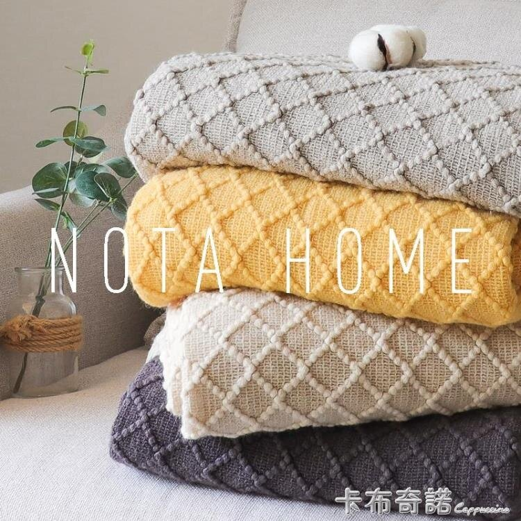 軟糯單人ins北歐空調毯沙發搭毯流蘇秋冬午睡毯辦公室蓋腿小毯子