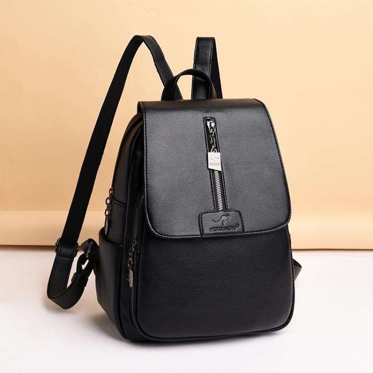 後背包女新款歐美百搭羊皮包大容量媽媽中年婦女旅行背包 雙十二全館免運