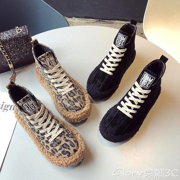 高幫鞋 豹紋毛毛鞋女冬外穿時尚厚底高幫鞋2021新款百搭加絨保暖冬款棉鞋  【新品】
