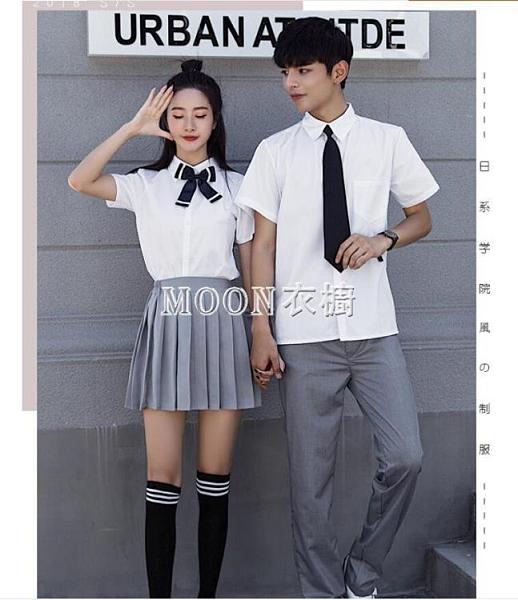 學院風校服套裝小時代班服韓國水手服夏套裝日系高中大學生制服裙 SUPER SALE 交換禮物