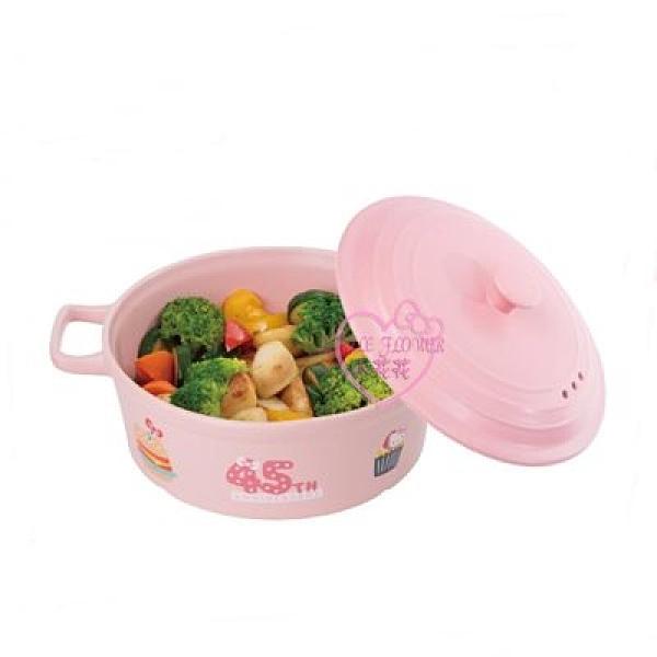 小花花日本精品HelloKitty45週年紀念款粉色小陶鍋壽喜燒鍋燉鍋烹飪小陶鍋1090338