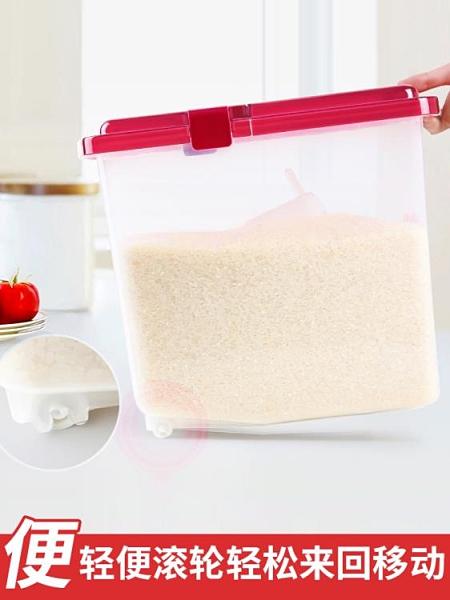 米桶家用20斤米缸非50斤裝米桶大米面 cf
