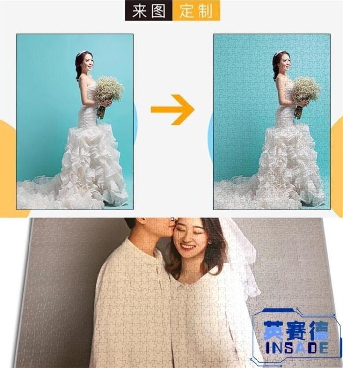 樂天精選▶訂製木質1000片拼圖DIY相照片情侶送女生男生日禮物