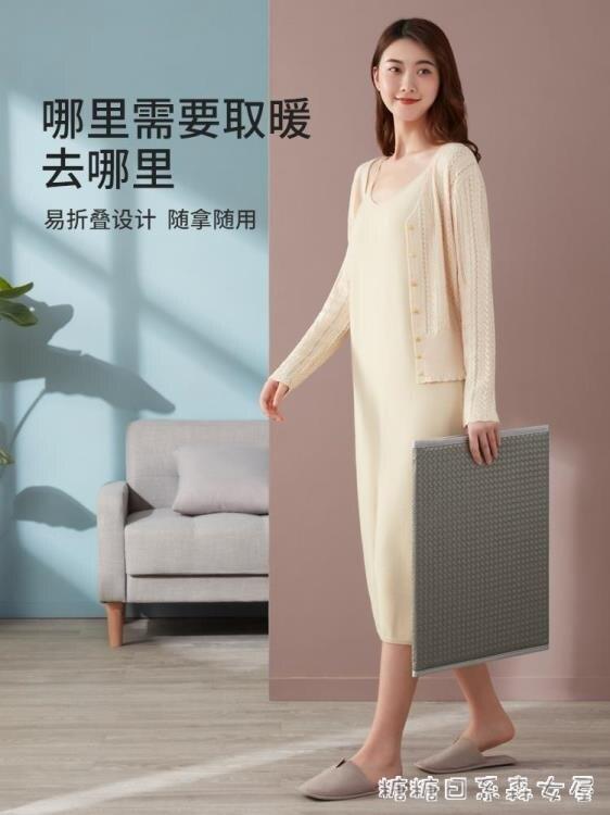 暖腳寶桌下取暖器冬天辦公室保暖腳墊加熱墊電熱捂腳暖腿220v YYP【快速出貨】