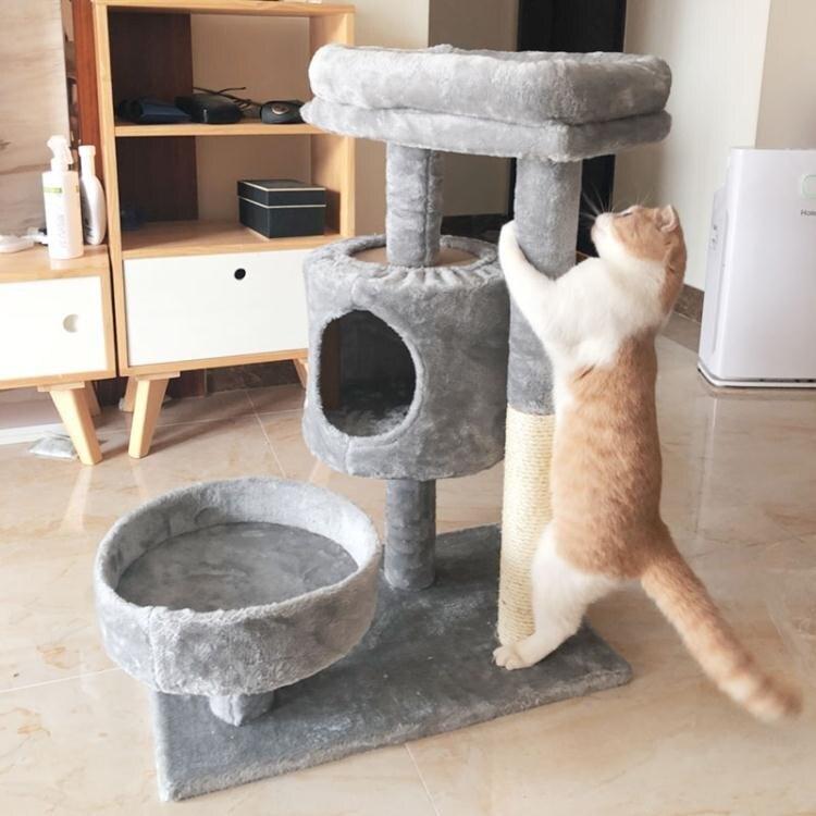 現貨貓爬架小型劍麻貓架子貓窩一體磨爪貓抓板柱貓玩具貓架貓跳臺貓樹
