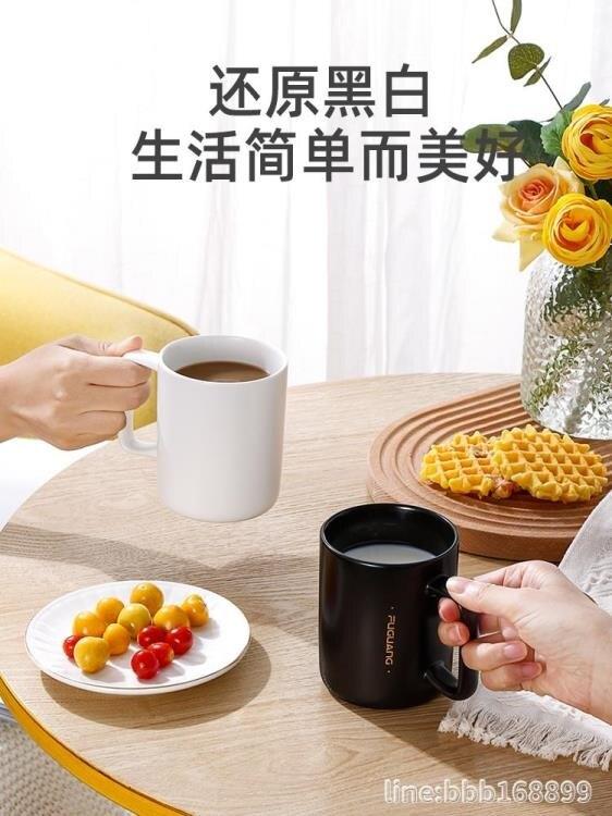 交換禮物 富光創意陶瓷馬克杯早餐杯個性潮流喝水杯家用咖啡杯男女茶杯子