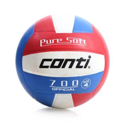 conti 4號球 超軟橡膠排球-排球協會指定用球 V700-4-RWB 藍紅