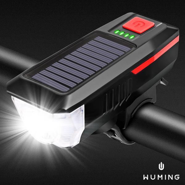 太陽能充電喇叭自行車燈 『無名』 Q10121