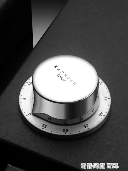 德國計時器定時器廚房ins簡約家用學生提醒機械式鬧鐘倒時間管理 奇妙商鋪