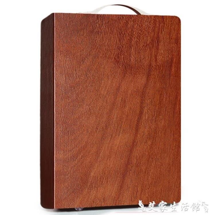 砧板 菜板實木家用砧板抗菌防霉案板鐵木廚房粘板整烏檀木刀板占切菜板