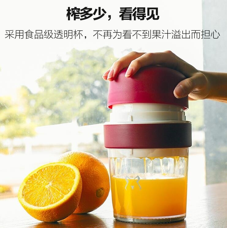 【618購物狂歡節】手動榨汁機 手動石榴榨汁機神器橙汁機家用手壓擠壓榨汁杯小型檸檬橙子榨汁器yh
