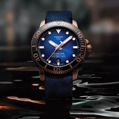 TISSOT Seastar 神祕藍海星300米潛水機械錶(T1204073704100)43mm