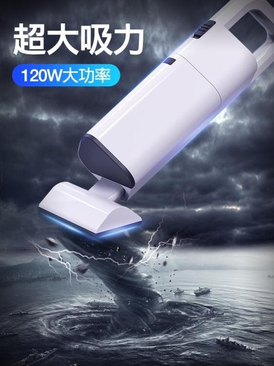 車載吸塵器汽車吸塵器有線強力車內手持式大功率干濕兩用12v車用yh