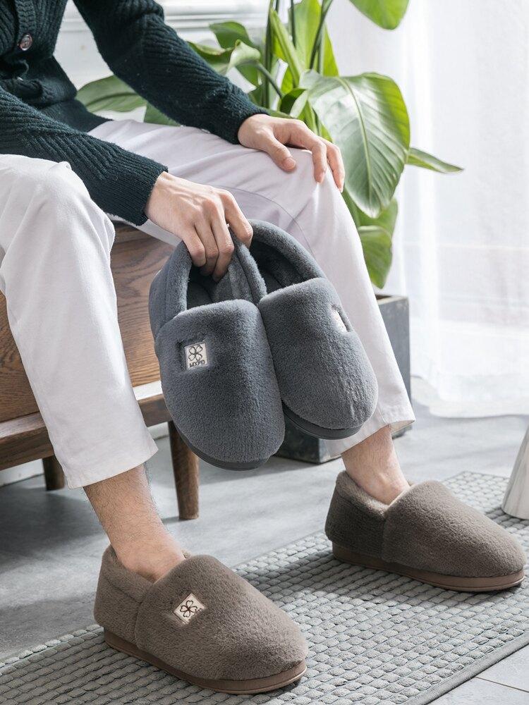 男士棉拖鞋冬季家用室內厚底防滑保暖大碼包跟家居加絨棉鞋女冬天