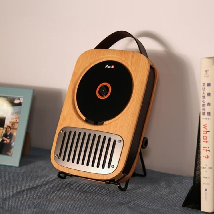 樂天精選▶CD機 巫單曲人生壁掛式復古迷你便攜戶外發燒純CD機播放器轉盤隨身聽家用學生英語留聲機