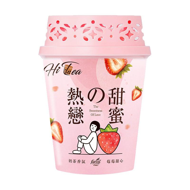 花仙子HiTea奶茶香氛-草莓甜心250ml 【康鄰超市】