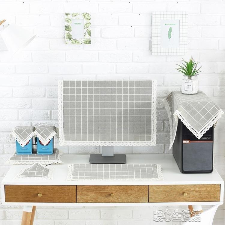 電腦防塵罩保護套液晶顯示器蓋布現代簡約台式電腦罩2427寸32寸yh