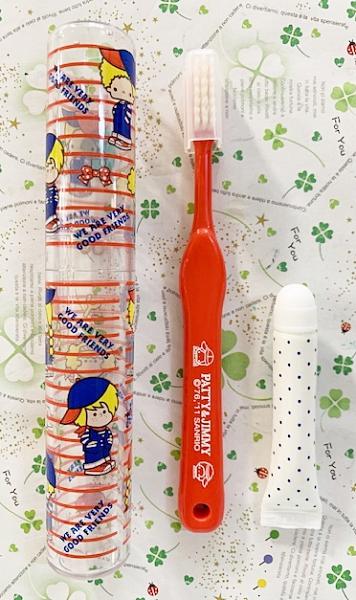 【震撼精品百貨】彼得&吉米Patty & Jimmy~三麗鷗 彼得&吉米外出用牙刷組(附牙膏)#13148