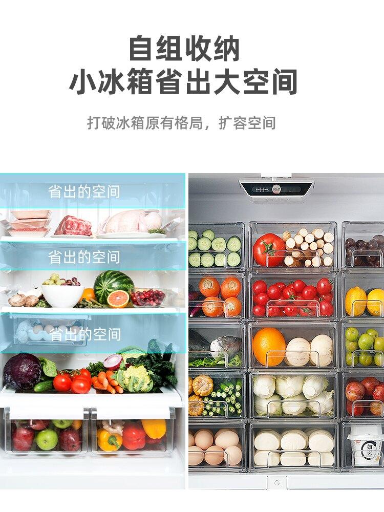 冰箱保鮮冷凍抽屜收納盒抽屜式廚房置物食品食物整理神器雞蛋盒