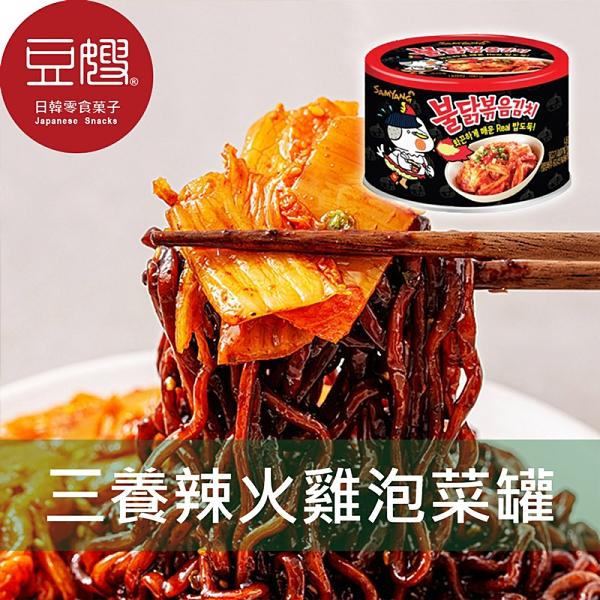 【豆嫂】韓國罐頭 SAMYANG 三養 辣火雞泡菜罐頭(160g)