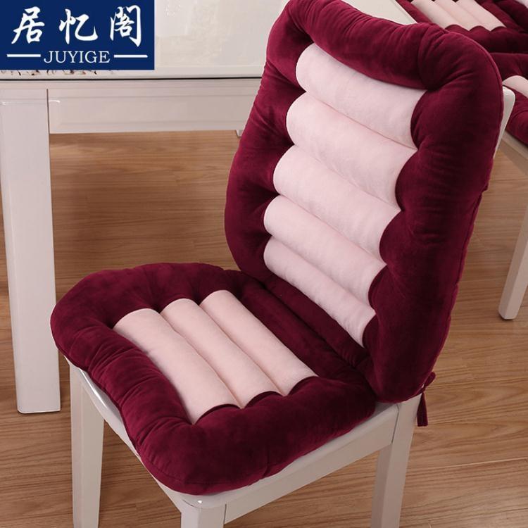 現貨椅墊 冬季加厚防滑辦公室坐墊連靠背電腦椅保暖餐