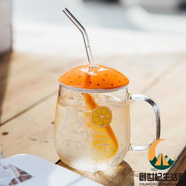 玻璃馬克杯帶蓋帶吸管大容量水杯家用早餐杯【創世紀生活館】