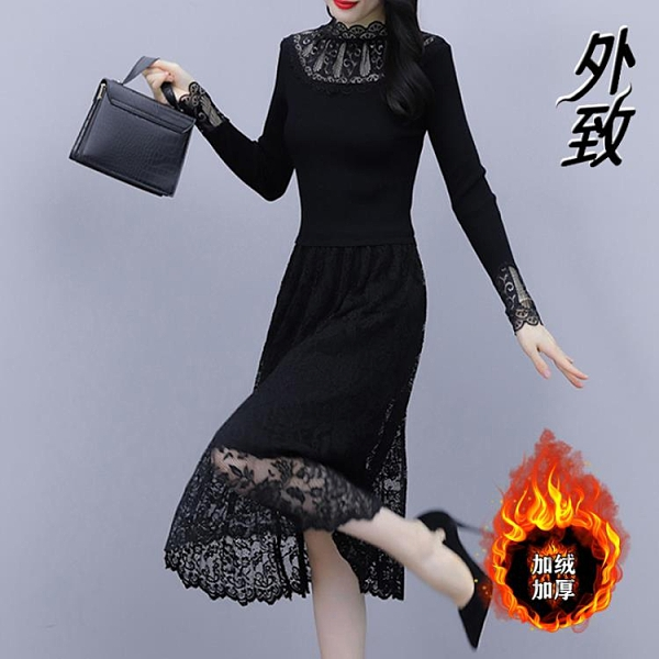 黑色蕾絲長洋裝 胖妹妹大碼加絨加厚連身裙2021年秋冬裝新款打底中長針織裙子 百分百