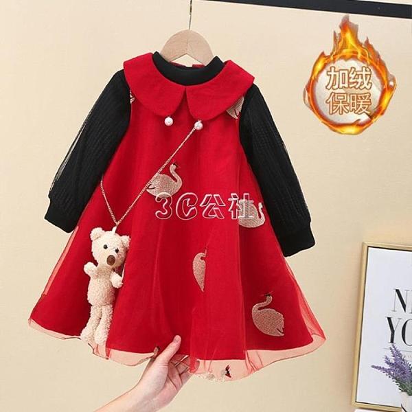 女童呢子背心裙兩件套2020新款秋冬裝寶寶加絨加厚洋氣公主連衣裙