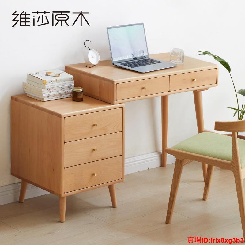 【廠家直銷,品質保證】維莎實木書桌梳妝臺一體組合現代簡約家用臥室帶鏡子化妝桌小戶型