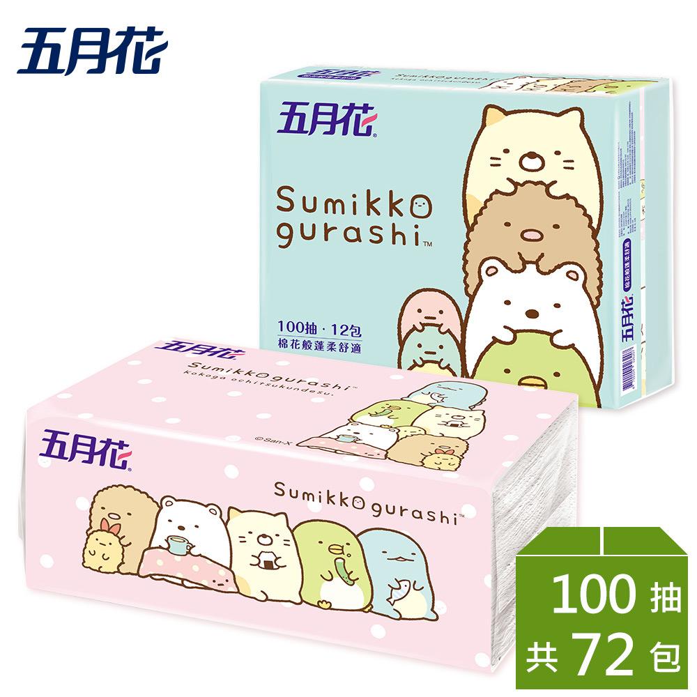 【五月花】角落小夥伴抽取衛生紙100抽x12包x6袋 粉紅網路限定版 售完不補