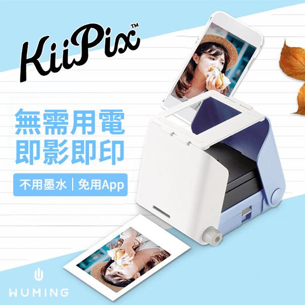 日本Kiipix不接電手機照片拍立得 『無名』 Q07134
