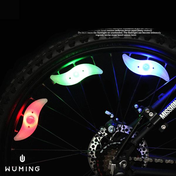 自行車 LED 輻條燈 『無名』 M08113