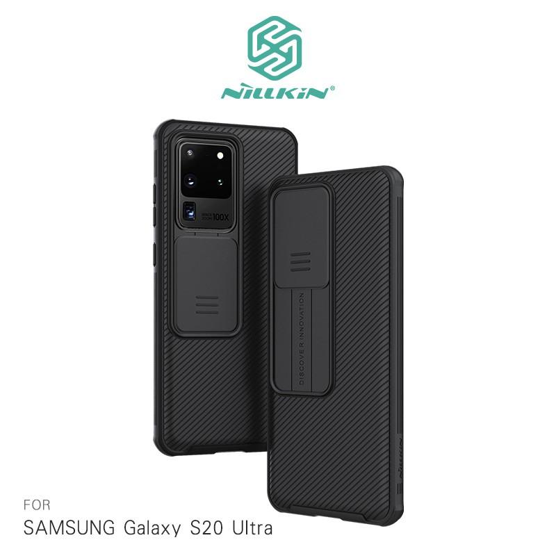 黑鏡NILLKIN三星S20 S21 Ultra S20+耐爾金NOTE 20 A52 A42 手機殼