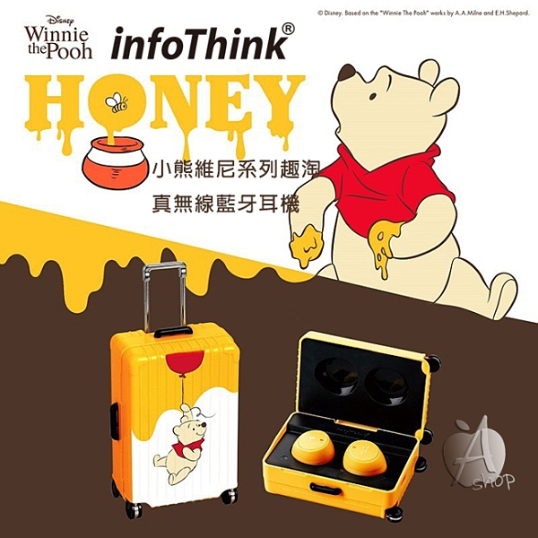 【A Shop】infoThink 迪士尼系列 小熊維尼趣淘 史迪奇 真無線藍牙耳機