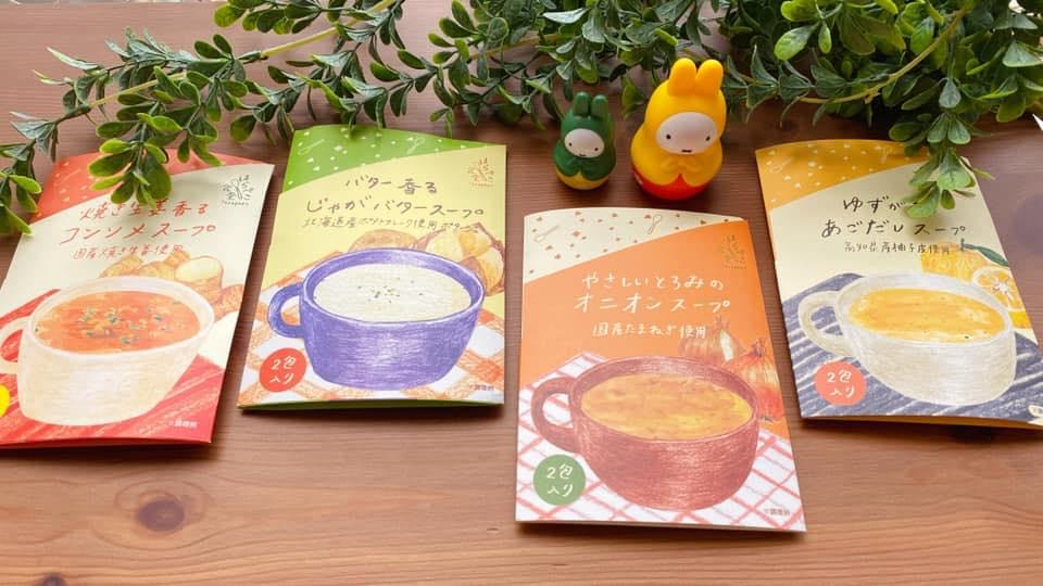 日本製_8包_肚子好餓食堂湯包組_日本品牌Charley _現貨_惠本屋