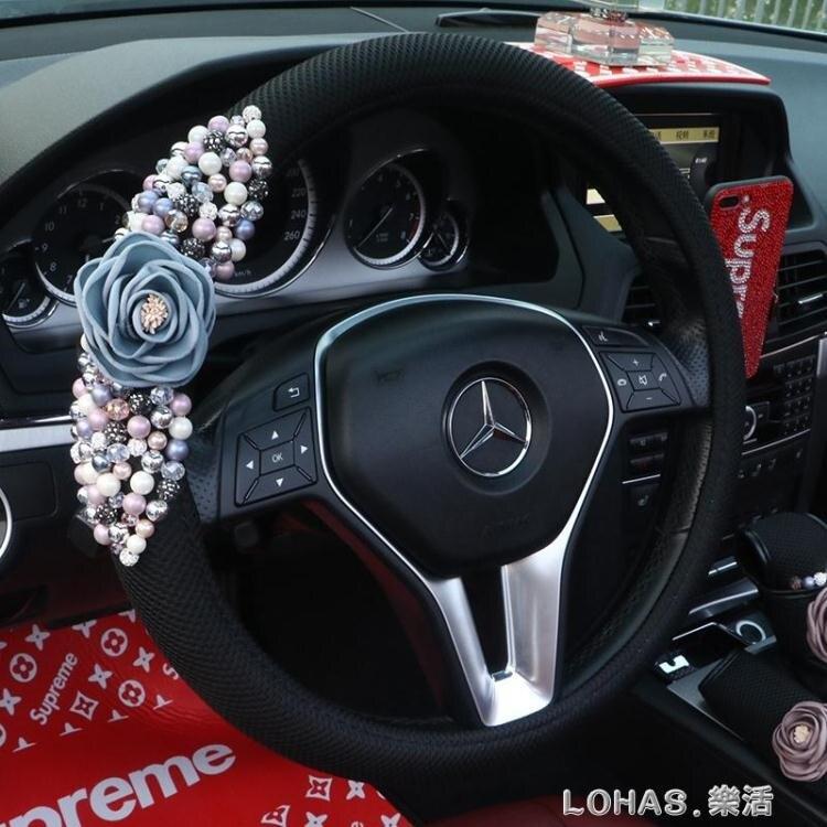 原創郁金香珍珠方向盤套冬季 女士可愛韓國汽車毛絨把套四季通用yh