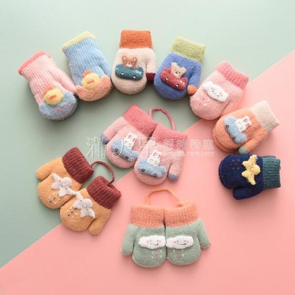 手套 嬰兒手套冬季保暖 寶寶冬天秋冬加絨 幼兒小孩兒童男女童0-1-2歲 滿天星