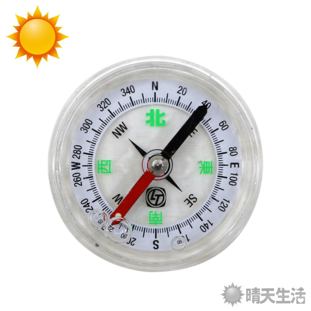 水晶指北針 直徑約11cm 指北針 指南針 水晶指北針【晴天】