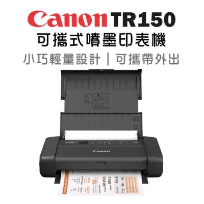 Canon PIXMA TR150 可攜式噴墨印表機