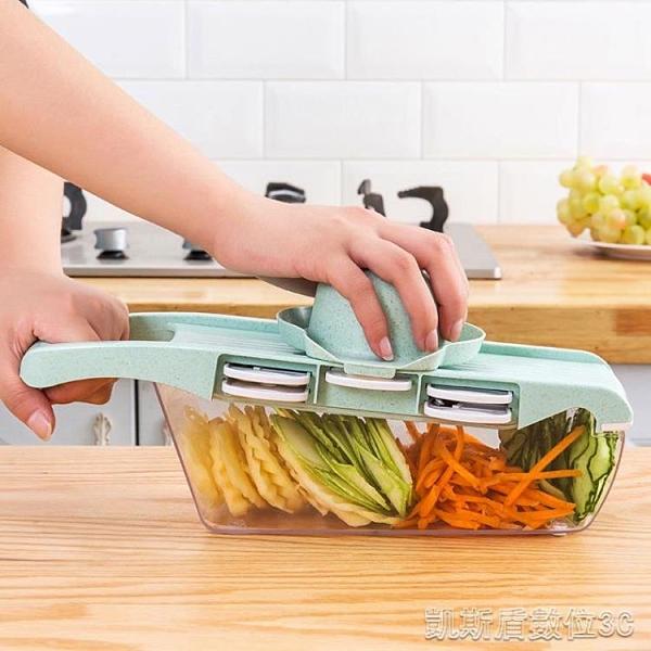切菜神器多功能切菜器土豆切條器家用廚房胡蘿蔔擦絲刨絲神器手動切片器 母親節禮物