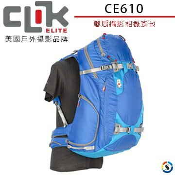 CLIK ELITE CE610 雙肩包 美國戶外攝影品牌 Contrejour 40(黑色/藍色)