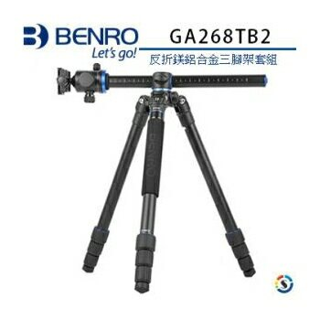 BENRO百諾 GA268TB2 GoTravel系列反折鎂鋁合金三腳架套組