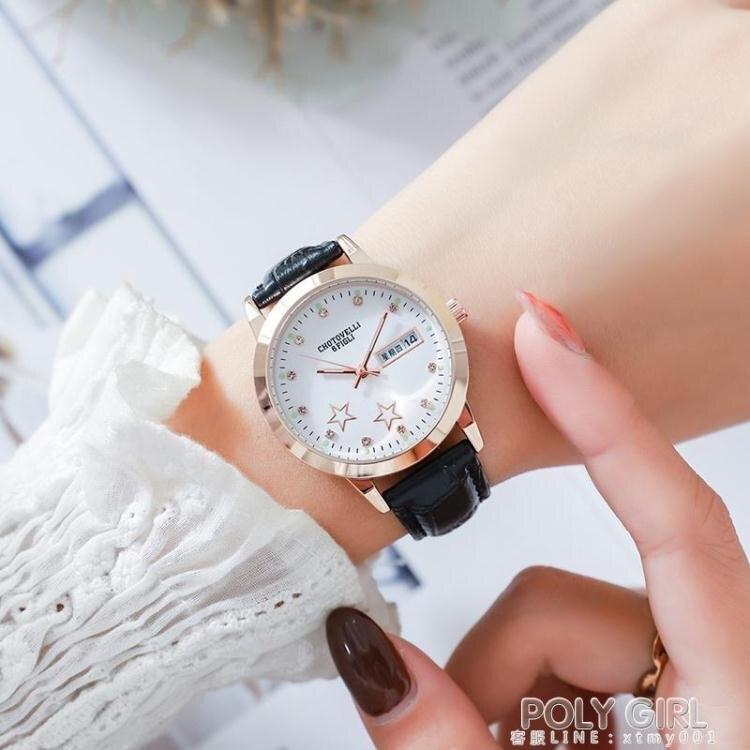 手錶女學生韓版簡約休閒時尚水鉆潮流雙日歷夜光皮帶防水女士腕錶