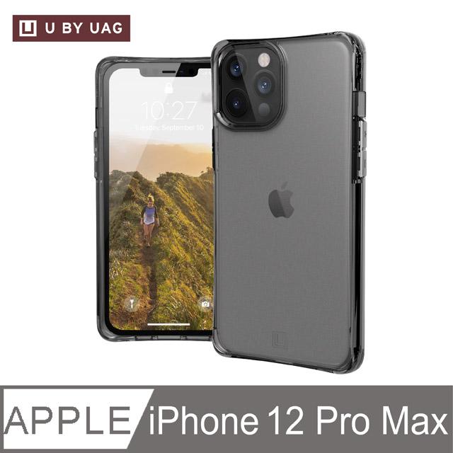 [U] iPhone 12 Pro Max 耐衝擊保護殼-霧透明