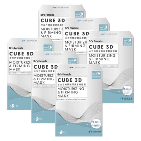 《台塑生醫》Dr's Formula水立方玻尿酸保濕緊緻面膜(5片/盒)*6盒入