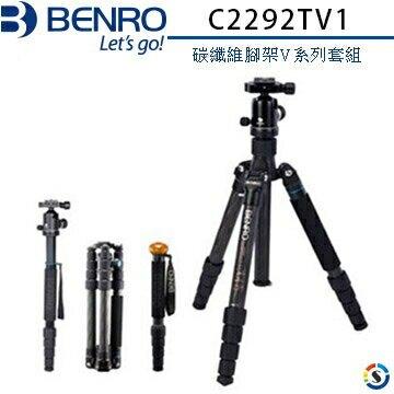BENRO百諾 C2292TV1 旅遊天使二代碳纖維三腳架套組