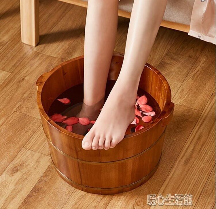 【618購物狂歡節】泡腳桶木質泡腳盆家用木頭實木泡腳洗腳木盆洗腳盆木桶足浴洗腳桶yh