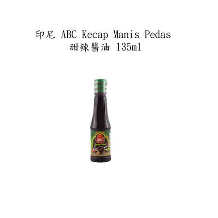 印尼 ABC Kecap Manis Pedas 甜辣醬油 135ml